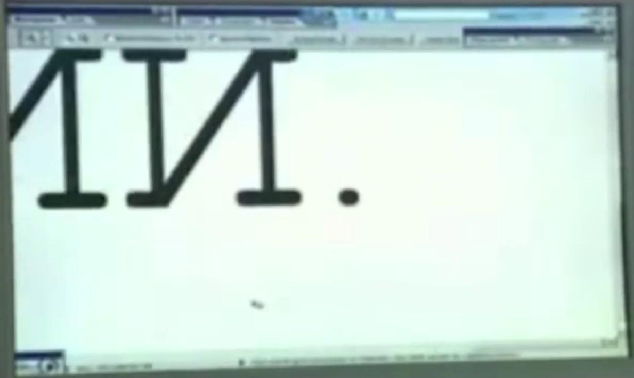 Eg1.1